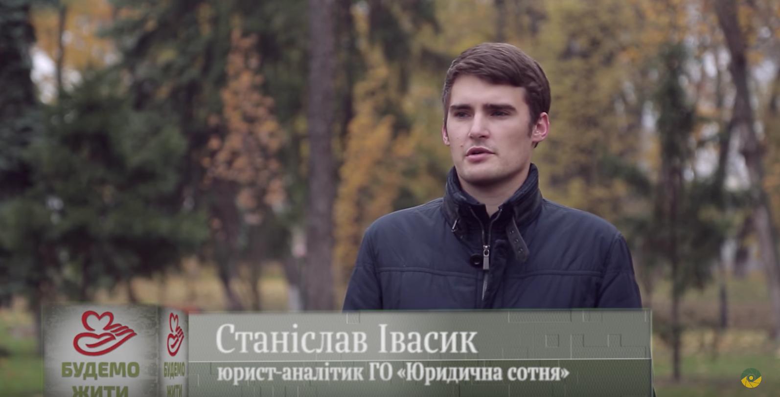Грузинський національний легіон БУДЕМО ЖИТИ ІІІ сезон 12 програма