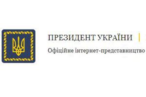 Міжнародний Форум «Там, де ми – там Україна»