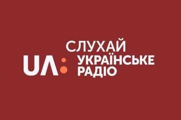 Питання надання українського громадянства