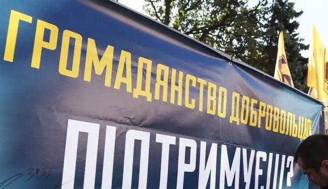 Що з громадянством України для іноземних бійців АТО?