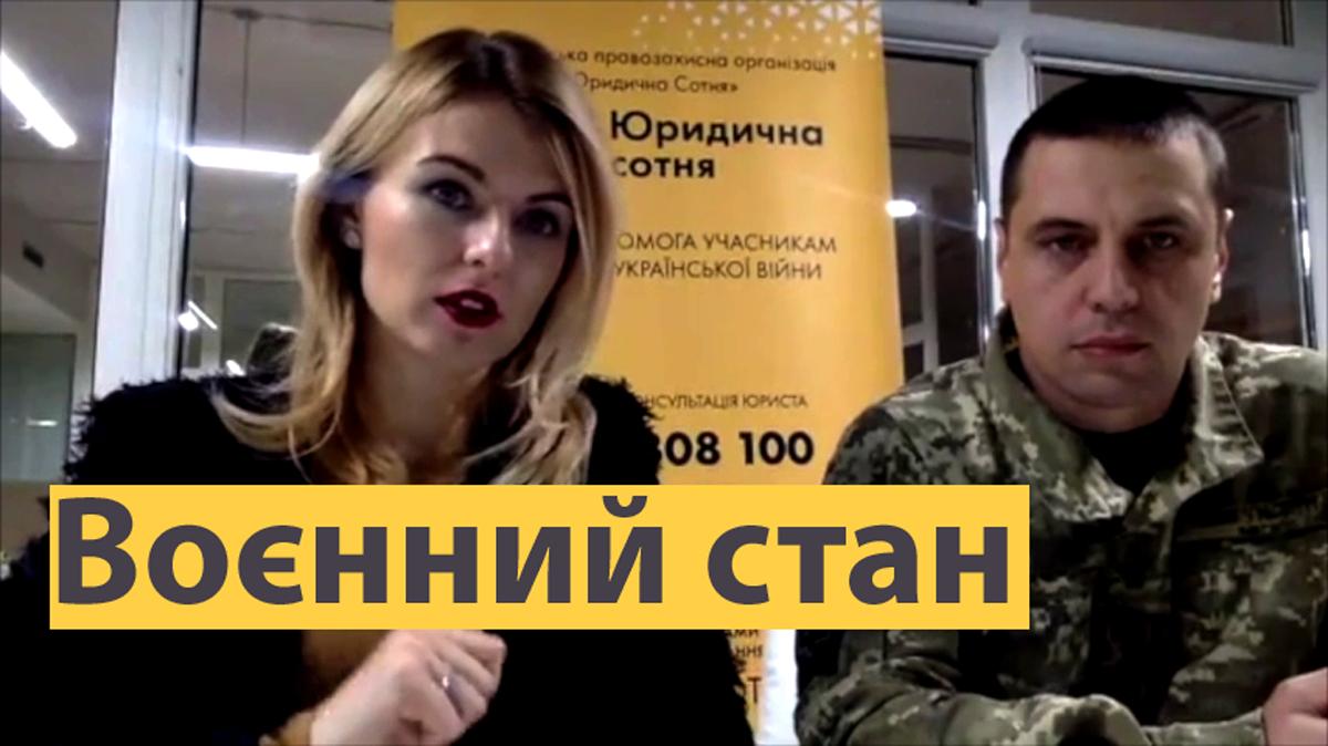 Волонтери пояснили армійцям їх права на найближчий місяць