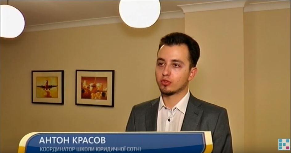 Школа Юридичної Сотні в Кропивницькому
