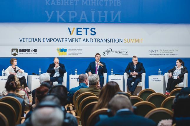 Конференція VETS — спільний шлях до велетенської мети