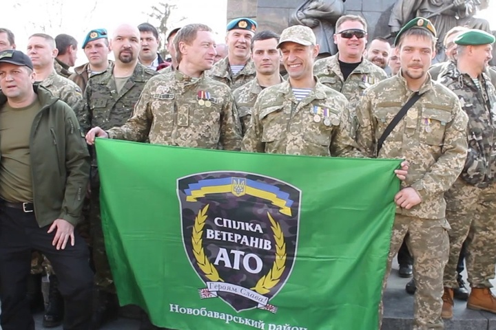 Забезпечення потреб учасників російсько-української війни на місцевому рівні