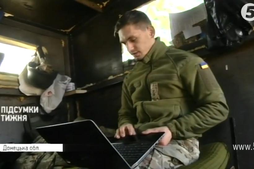 Чим небезпечене електронне декларування для військових