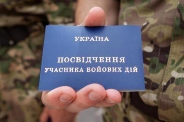 Львов и Днепр лучше всех обеспечивают ветеранов АТО льготами, Киев и Одесса – в аутсайдерах – волонтер