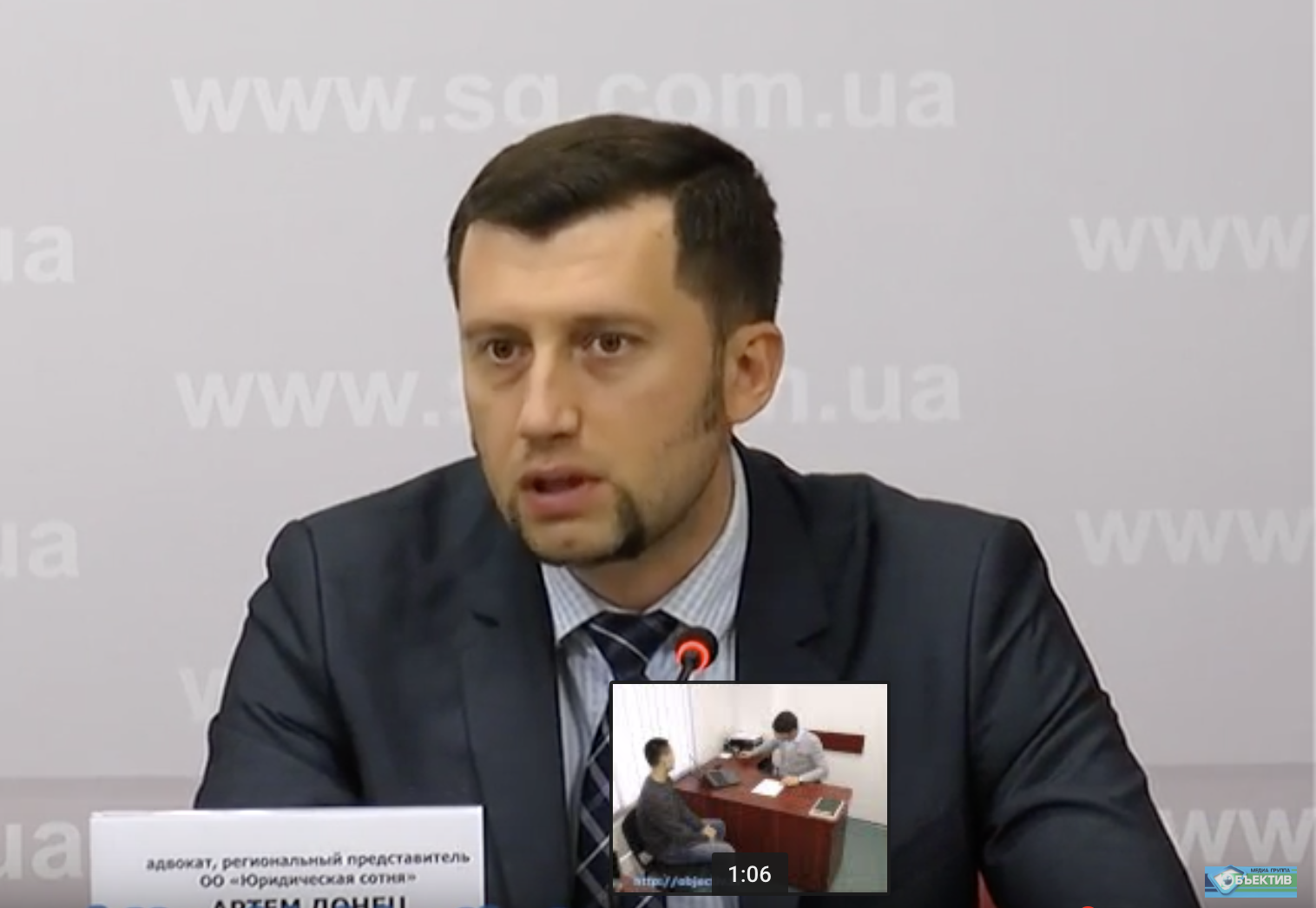 "Презентація ""Пам'ятки учасникам АТО"" у Харкові"