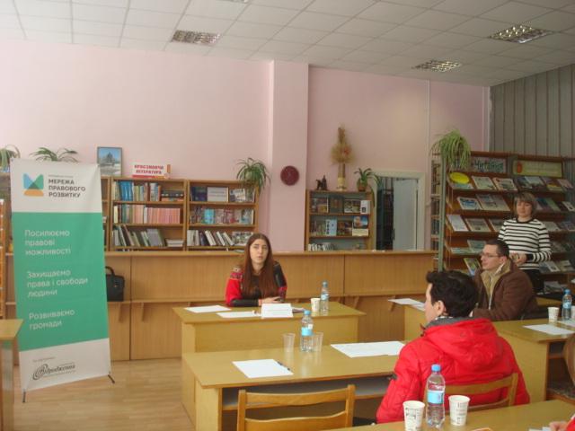 Семінар по захисту прав учасників АТО