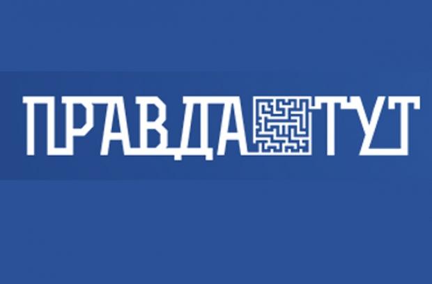 Випуск новин на ПравдаТут 6.30 14 червня 2017