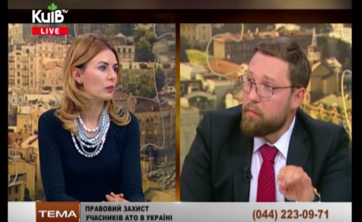 Правовий захист учасників АТО в Україні