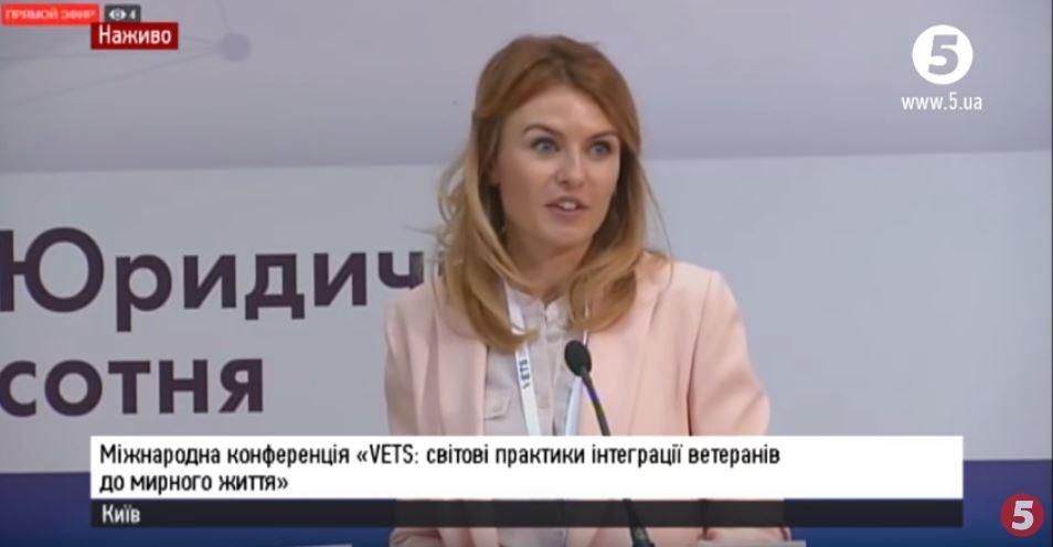 Конференція VETS: світові практики інтеграції ветеранів