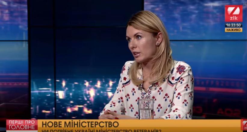Чи потрібне Міністерство ветеранів в Україні?