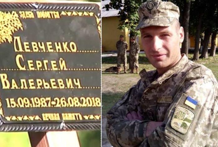 Вагітна вдова українського воїна шукає справедливості