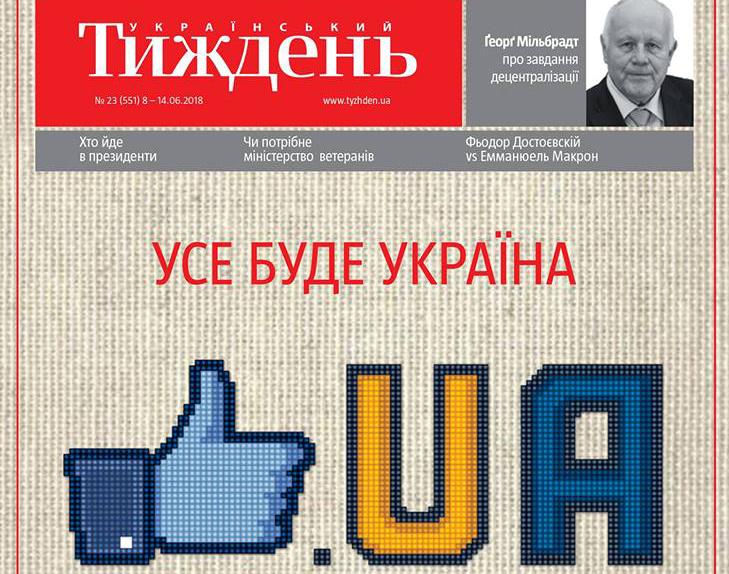 Леся Василенко про Міністерство у справах ветеранів