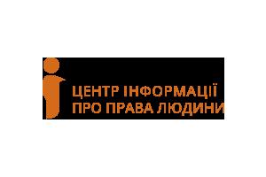 Школа Юридичної Сотні (Кропивницький)
