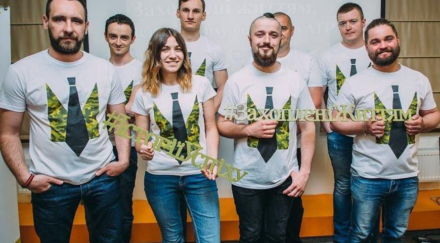 У Львові ветерани АТО розповіли свої історії успіху