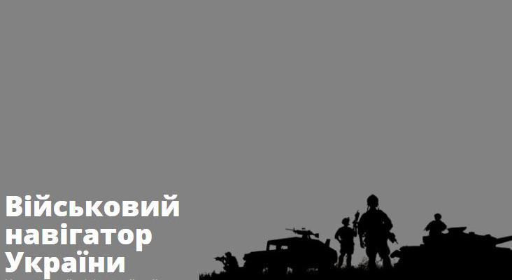 На які зміни в законах чекають родини військових