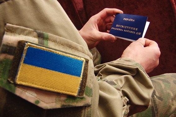 Навіщо потрібен реєстр ветеранів?