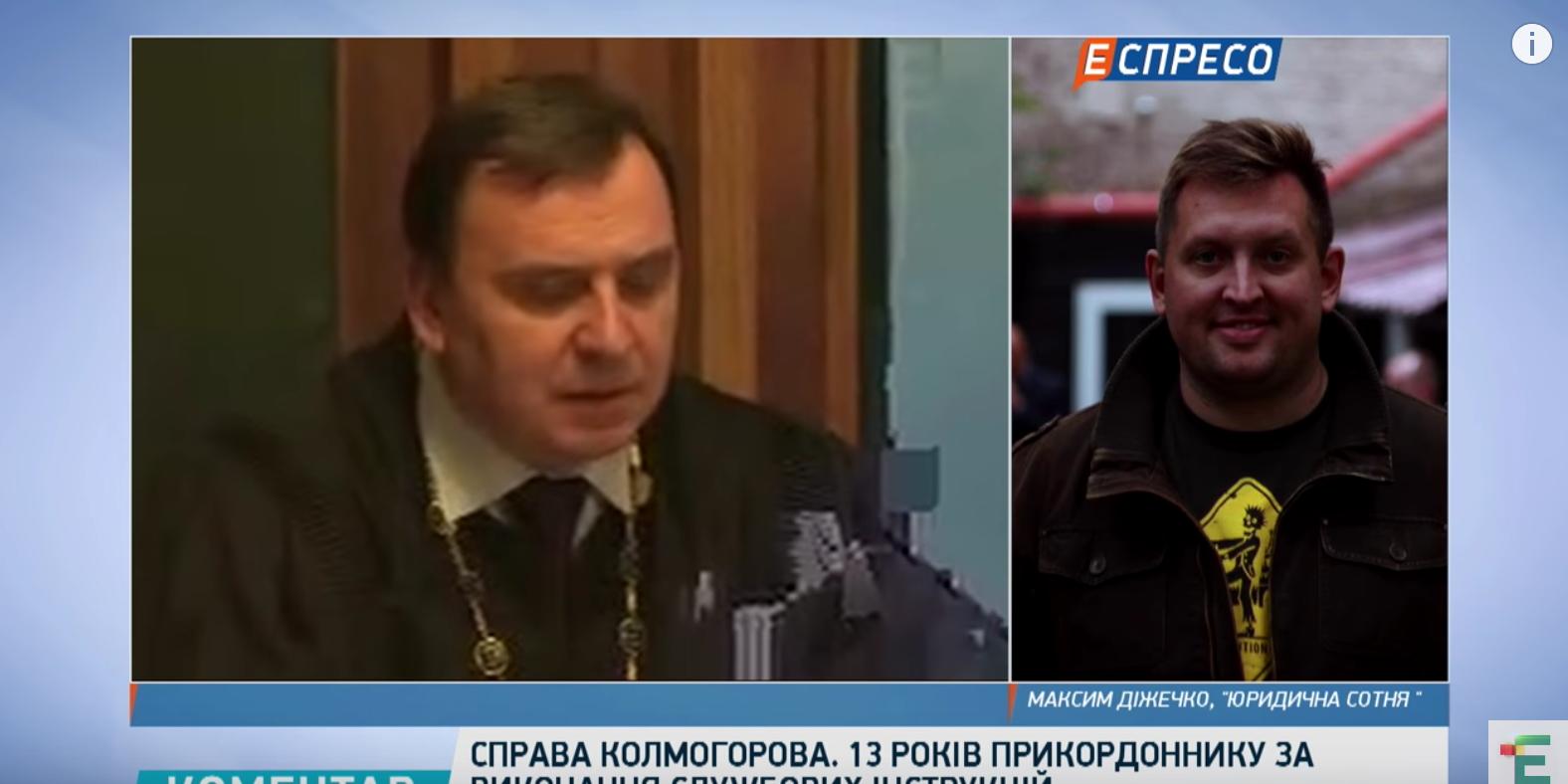 """Касьянов: Теракти потрібно розслідувати, а не чіпляти ярлики про """"російський слід"""""""