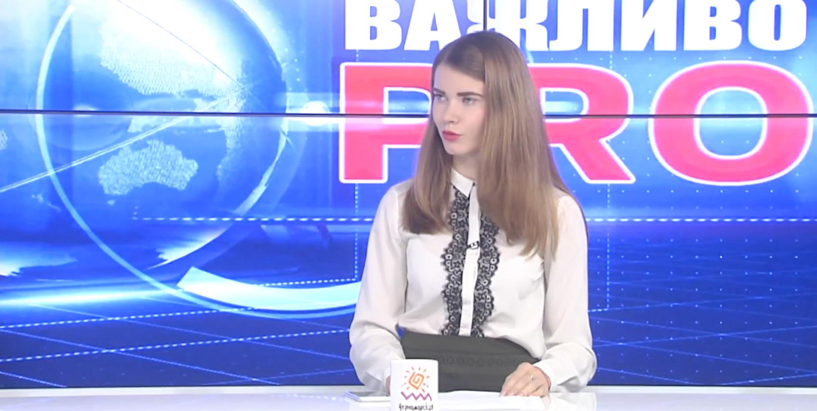 Вікторія Лавренюк: Актуальні проблеми медичного забезпечення учасників АТО.