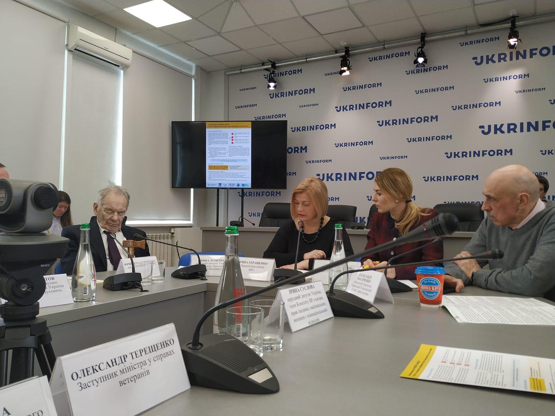 Україна хоче законодавчо вирішити проблеми заручників