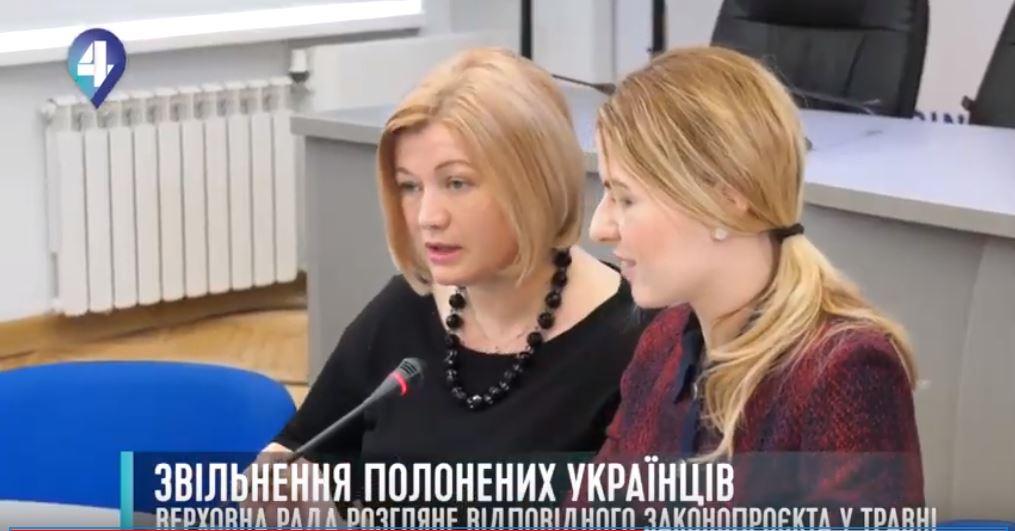 Доля українських моряків