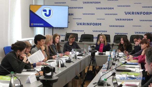 Політика і практика громадянства в Україні