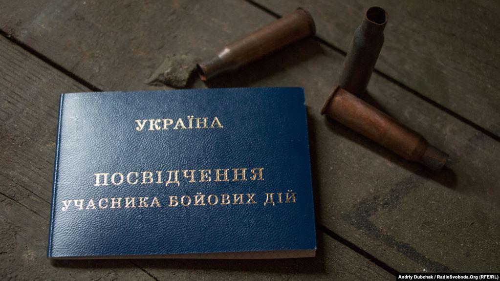 За час війни понад 2 тис. військових звернулись до суду, щоб отримати статус УБД