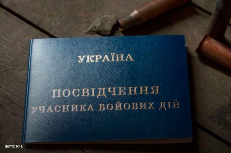 2 тис. військових судились за статус УБД