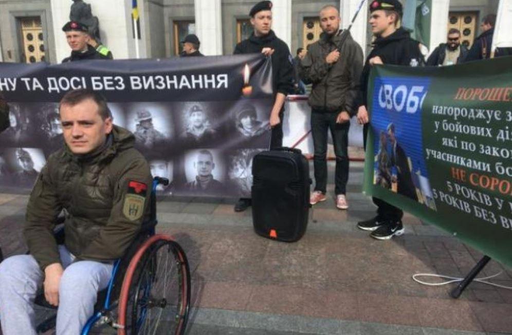 Хто такі українські ветерани?