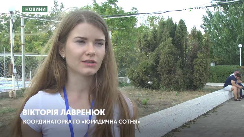 Всеукраїнський форум громадських об'єднань учасників війни