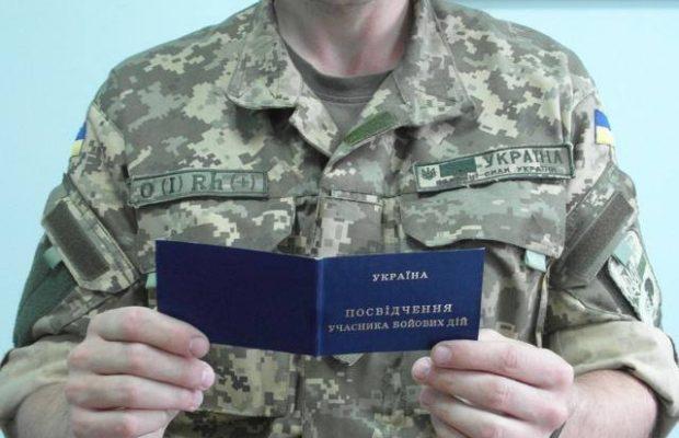 Соціологи назвали шість найпопулярніших пільг серед українських ветеранів
