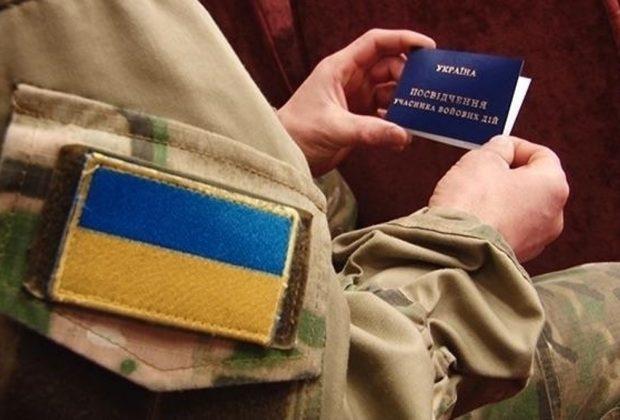 Соціологи назвали топ-6 популярних пільг серед українських ветеранів