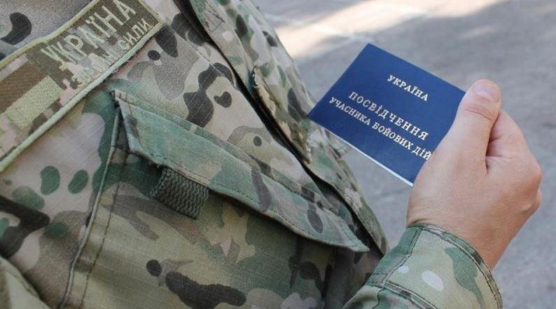 В Україні розробили пам'ятку для ветеранів