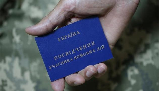 Відтепер добровольці – учасники бойових дій: як і для чого можна отримати статус