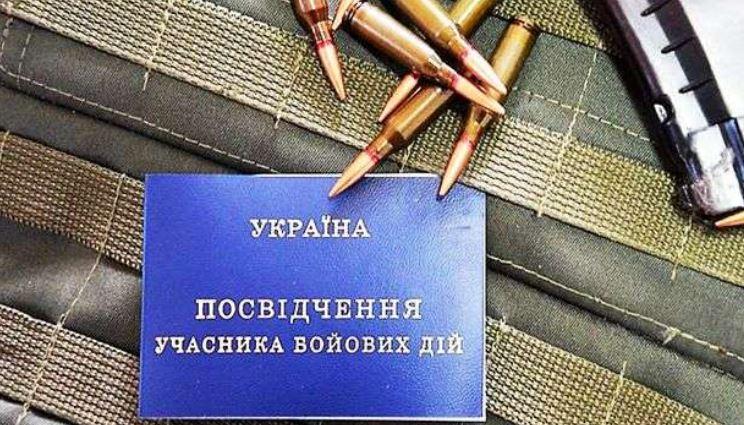 Уряд визначив механізм надання УБД