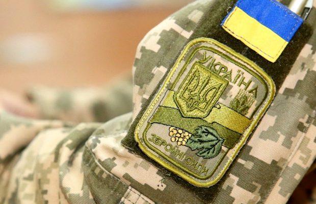 Що змінить указ Зеленського про переведення військових на нижчі посади