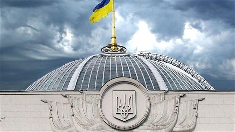 На засіданнях Верховної Ради в період із 29 вересня до 2 жовтня планується розгляд таких законопроєктів